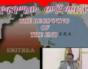 Shabia The Beginning of the End
