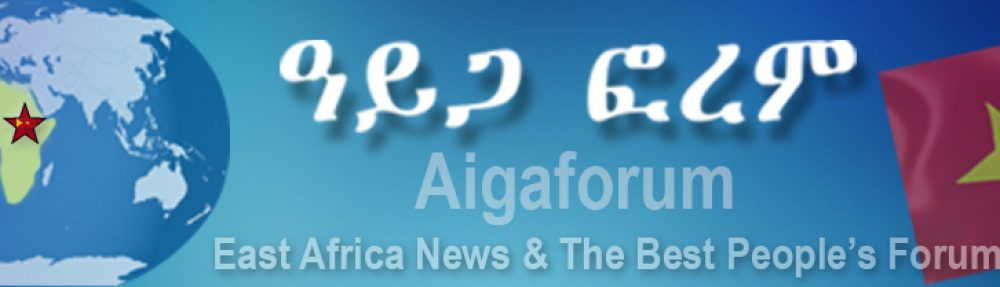 aigaforum.com Blog