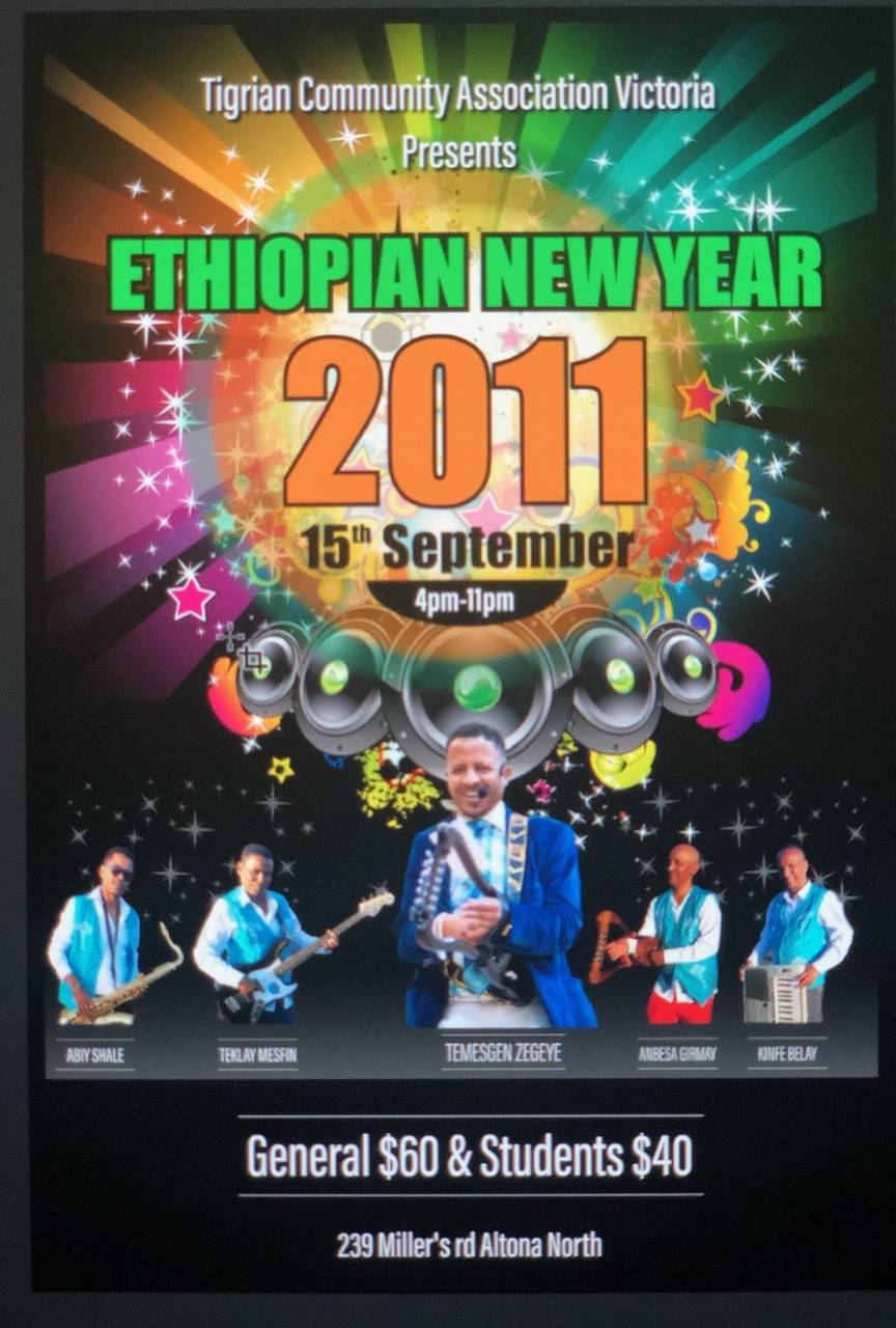 Deborah Goldbergs Tweet Happy Ethiopian New Year Of 2011 To All