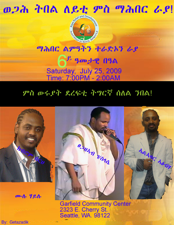 Aiga Forum, an Ethiopian forum for news and views and to promote ...